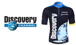 Abbigliamento ciclismo Discovery su itabbigliamentociclismo.com