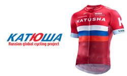 Abbigliamento ciclismo Katusha su itabbigliamentociclismo.com