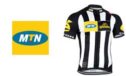 Abbigliamento ciclismo MTN su itabbigliamentociclismo.com