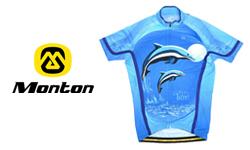Abbigliamento ciclismo Monton su itabbigliamentociclismo.com